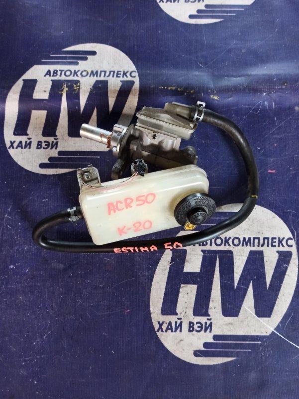 Главный тормозной цилиндр Toyota Estima ACR50 2AZ (б/у)
