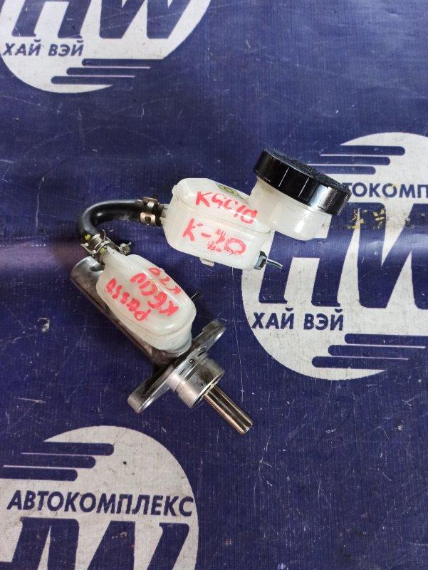 Главный тормозной цилиндр Toyota Passo KGC10 1KR (б/у)