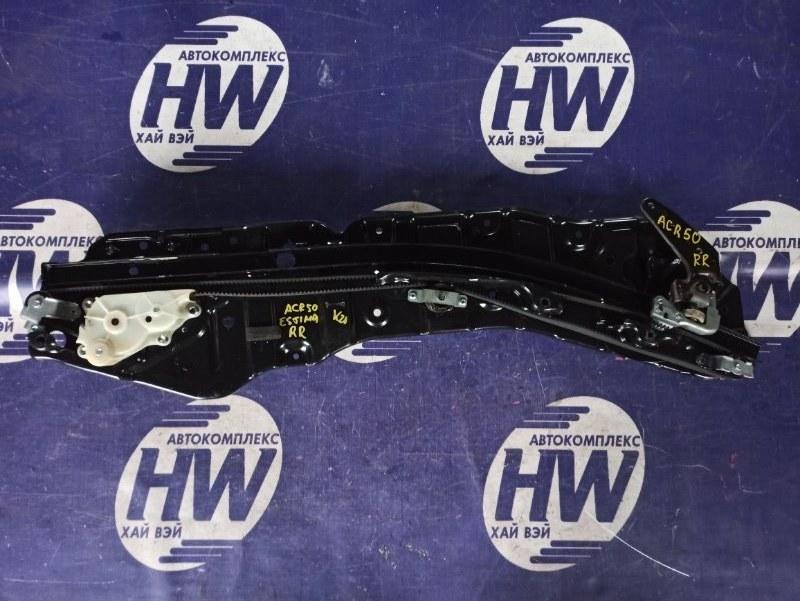 Доводчик двери Toyota Estima ACR50 2AZ правый (б/у)