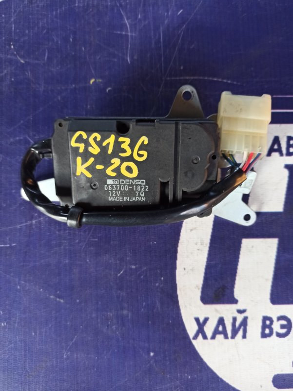 Моторчик привода заслонок печки Toyota Crown GS136 1G (б/у)