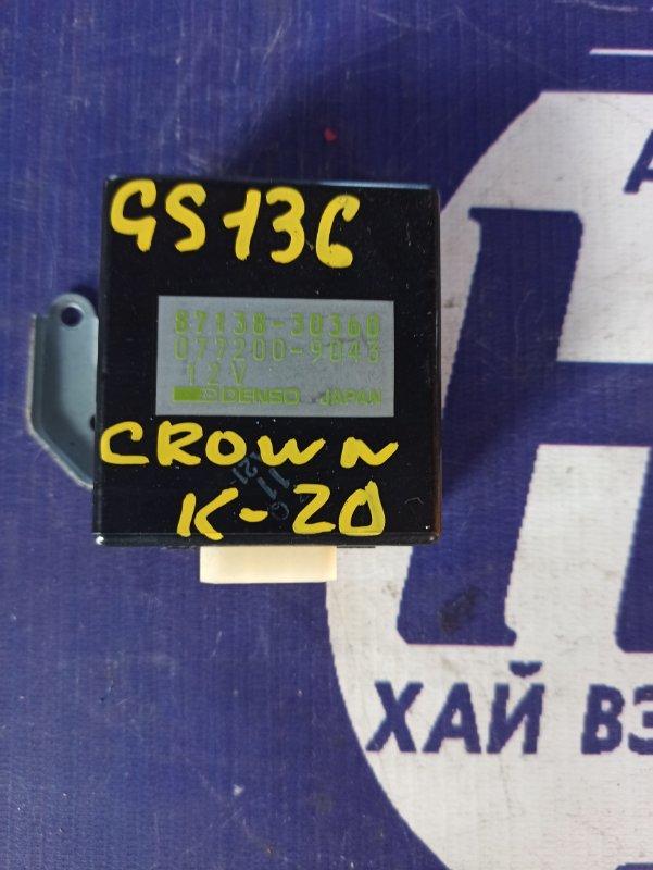 Блок управления кондиционером Toyota Crown GS136 1G (б/у)