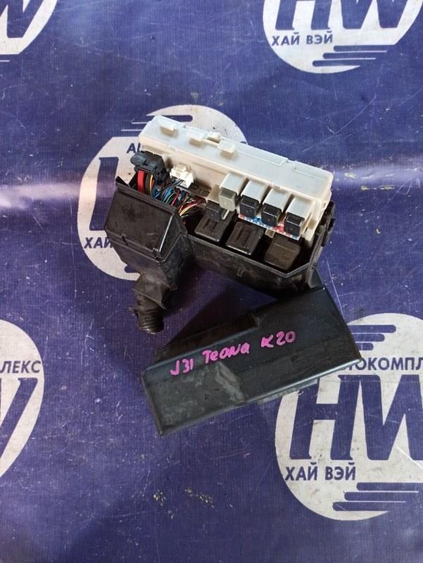 Блок предохранителей Nissan Teana J31 VQ23 (б/у)