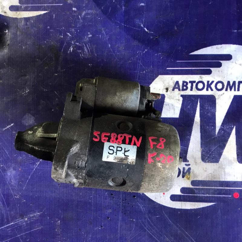 Стартер Nissan Vanette SE88TN F8 (б/у)
