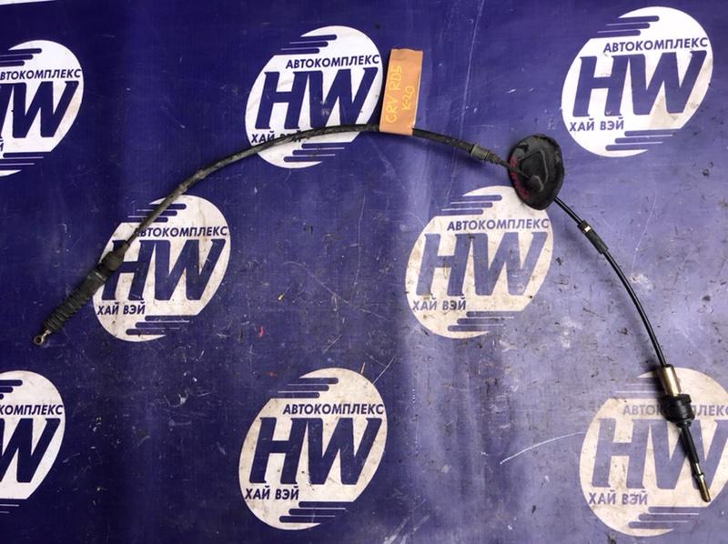 Трос переключения акпп Honda Cr-V RD5 K20A 2003 (б/у)