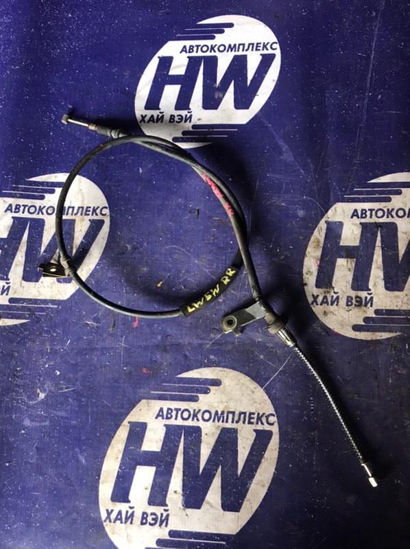 Трос ручника Mazda Mpv LW5W GY правый (б/у)
