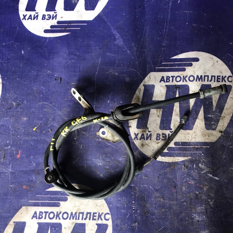 Трос ручника Honda Fit GE6 L13A 2008 правый (б/у)