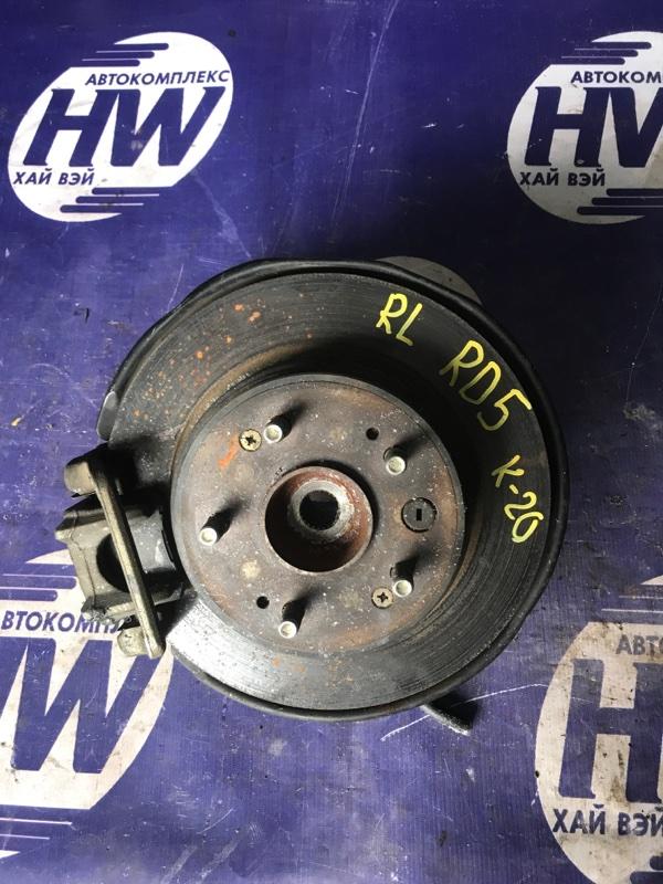 Ступица Honda Cr-V RD5 K20A 2003 задняя левая (б/у)