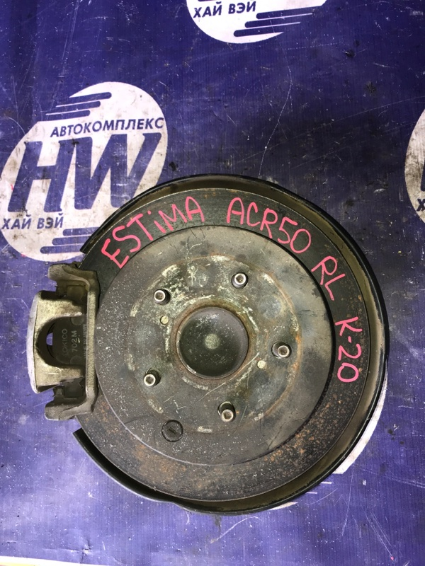 Ступица Toyota Estima ACR50 2AZ задняя левая (б/у)