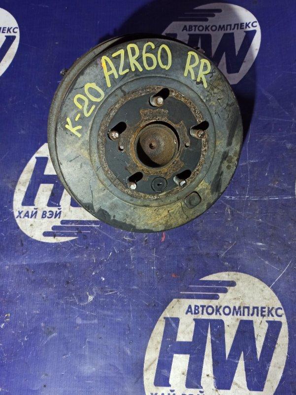 Ступица Toyota Voxy AZR60 1AZ задняя правая (б/у)