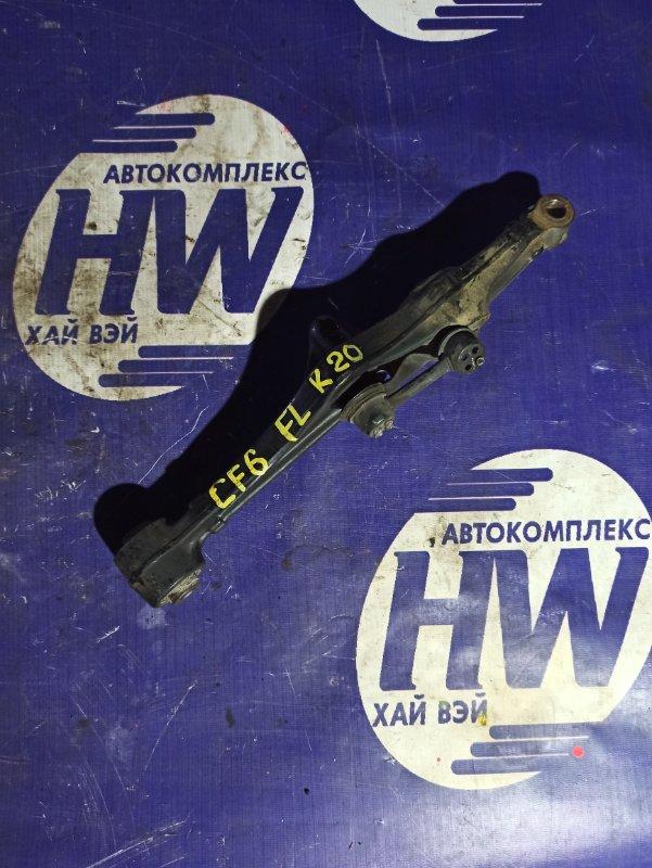 Рычаг Honda Accord CF6 F23A передний левый нижний (б/у)