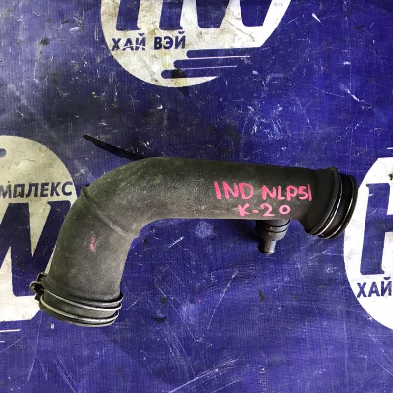 Патрубок воздушного фильтра Toyota Probox NLP51 1ND (б/у)