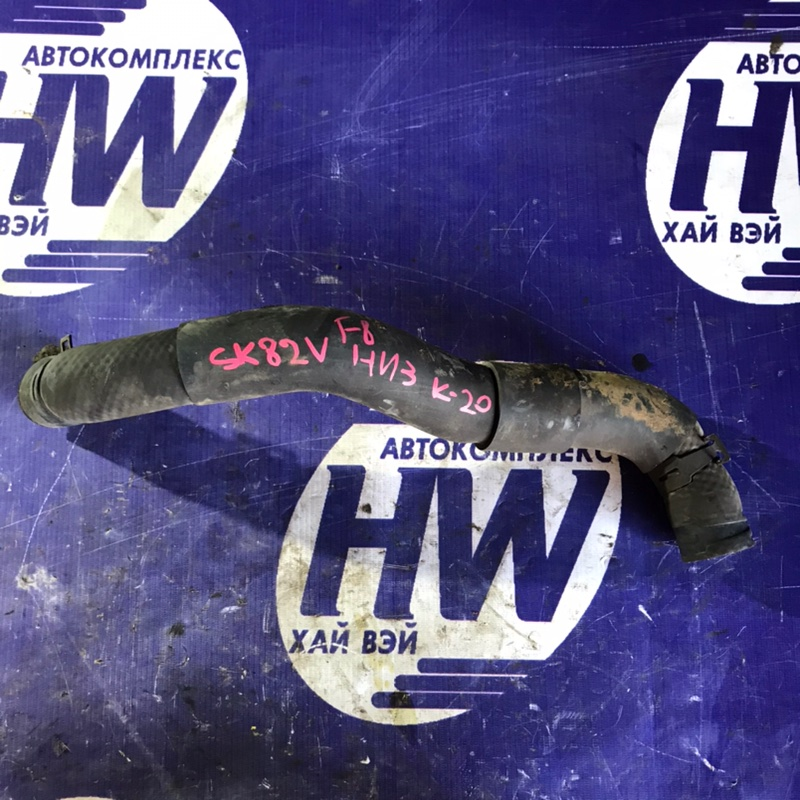 Патрубок радиатора Mazda Bongo SK82V F8 2004 нижний (б/у)