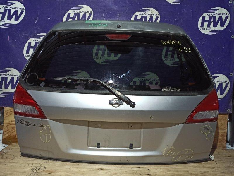 Дверь 5-я Nissan Wingroad WHNY11 QG18 1999 (б/у)