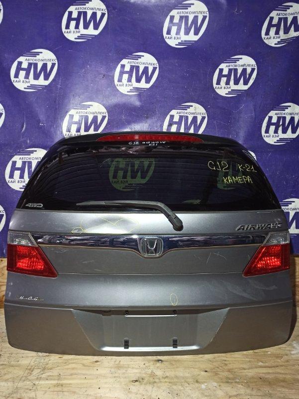 Дверь 5-я Honda Airwave GJ2 L15A (б/у)