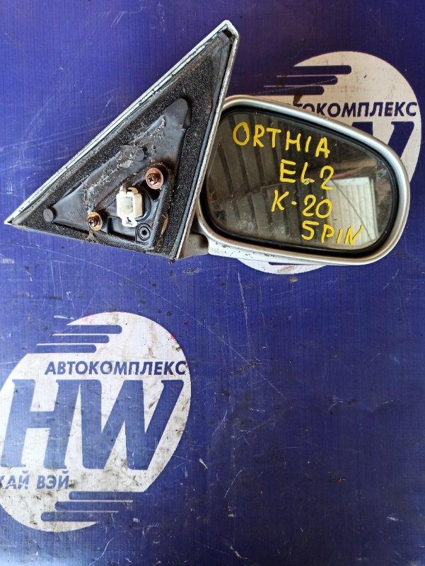 Зеркало Honda Orthia EL2 B20B правое (б/у)
