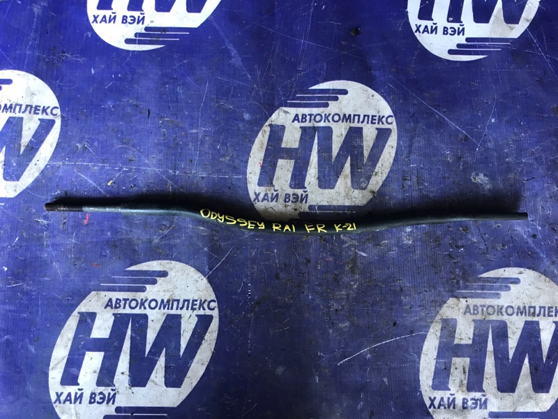 Тяга реактивная Honda Odyssey RA1 F22B передняя левая (б/у)