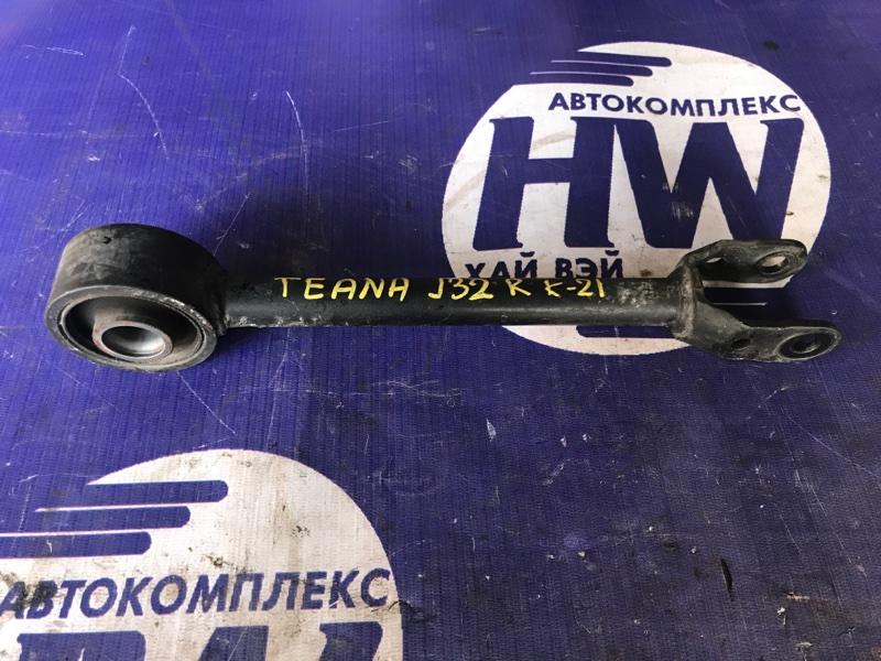 Рычаг Nissan Teana J32 VQ25 задний (б/у)