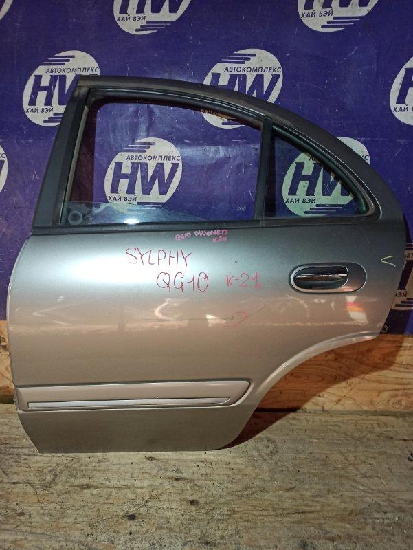 Дверь Nissan Bluebird Sylphy QG10 QG18 задняя левая (б/у)