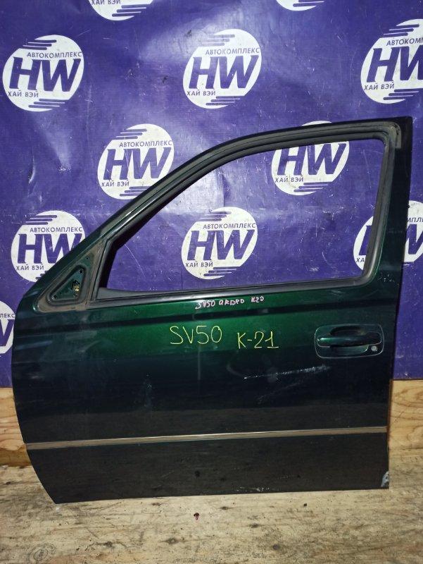 Дверь Toyota Vista Ardeo SV50 3SFSE передняя левая (б/у)