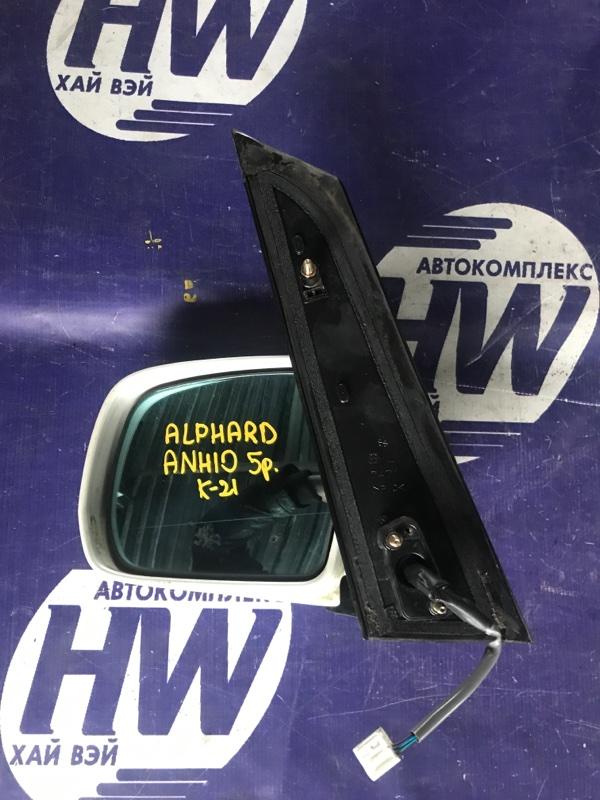 Зеркало Toyota Alphard ANH10 2AZ левое (б/у)