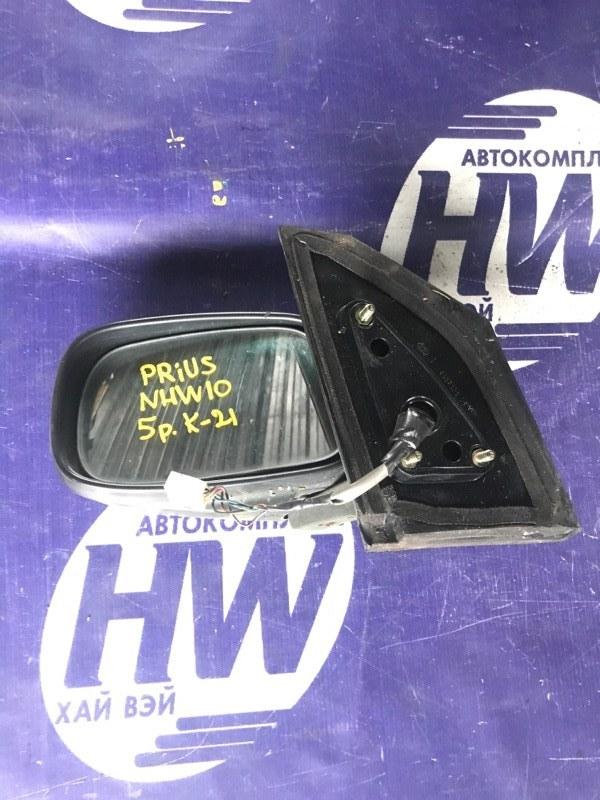Зеркало Toyota Prius NHW10 1NZFXE левое (б/у)