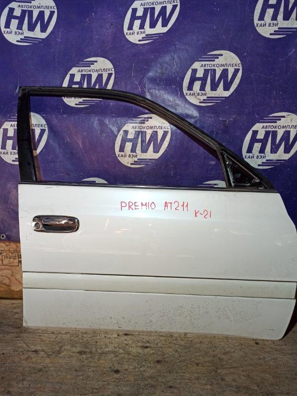 Дверь Toyota Corona Premio AT210 4A 2001 передняя правая (б/у)