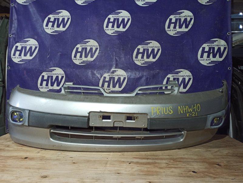 Бампер Toyota Prius NHW10 1NZFXE передний (б/у)