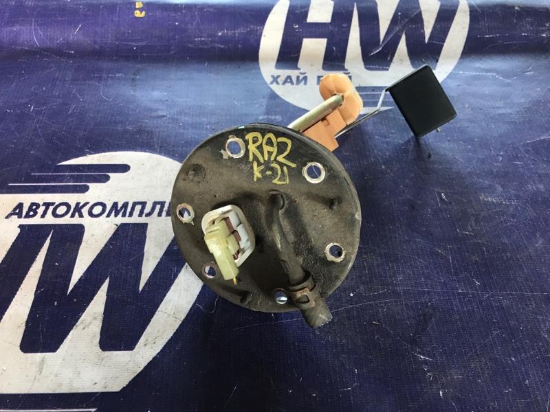 Датчик уровня топлива Honda Odyssey RA2 F22B (б/у)