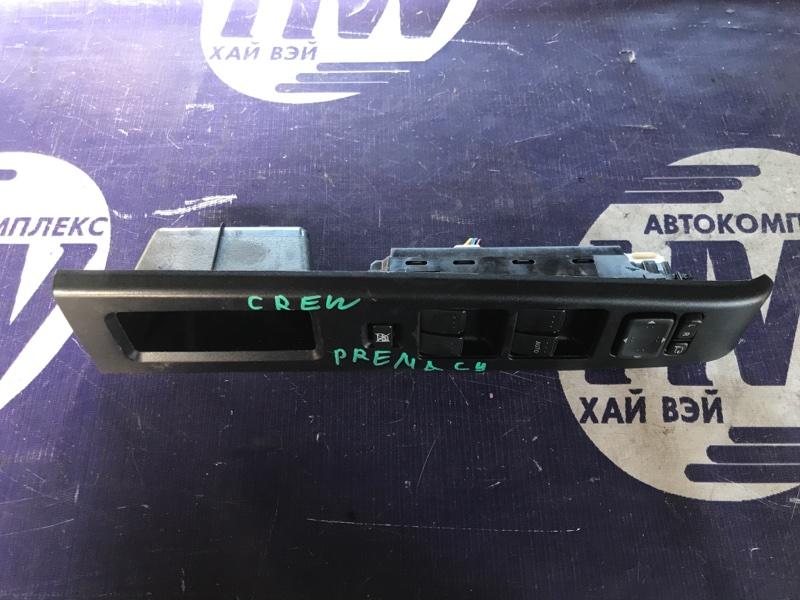 Блок упр. стеклоподъемниками Mazda Premacy CREW LF передний правый (б/у)