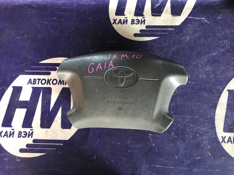 Airbag Toyota Gaia SXM10 3SFE правый (б/у)