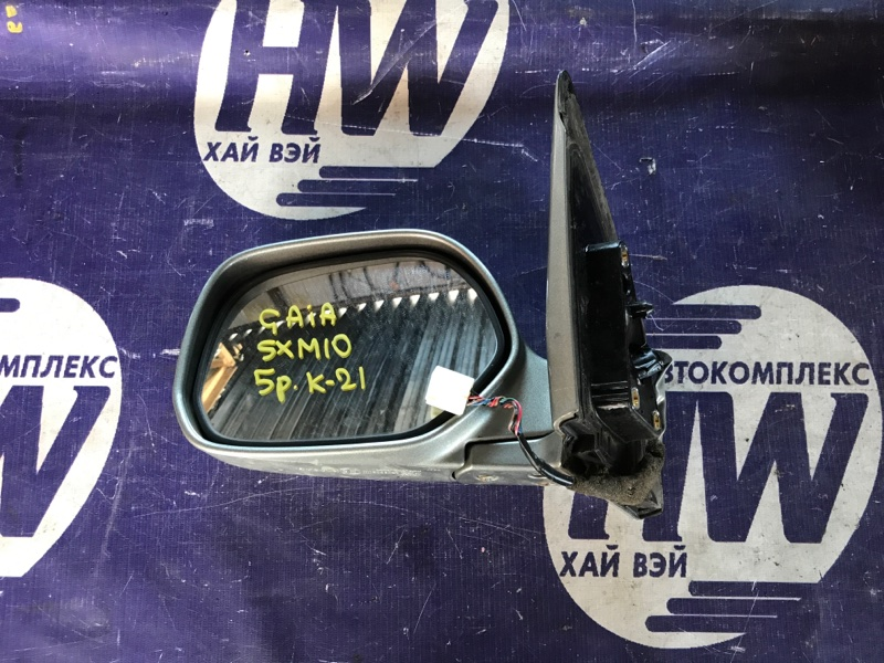 Зеркало Toyota Gaia SXM10 3SFE левое (б/у)
