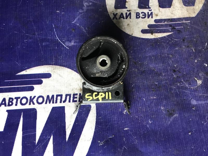 Подушка двс Toyota Platz SCP11 1SZ задняя (б/у)