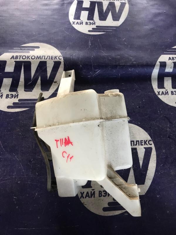 Бачок стеклоомывателя Nissan Tiida C11 HR15 (б/у)