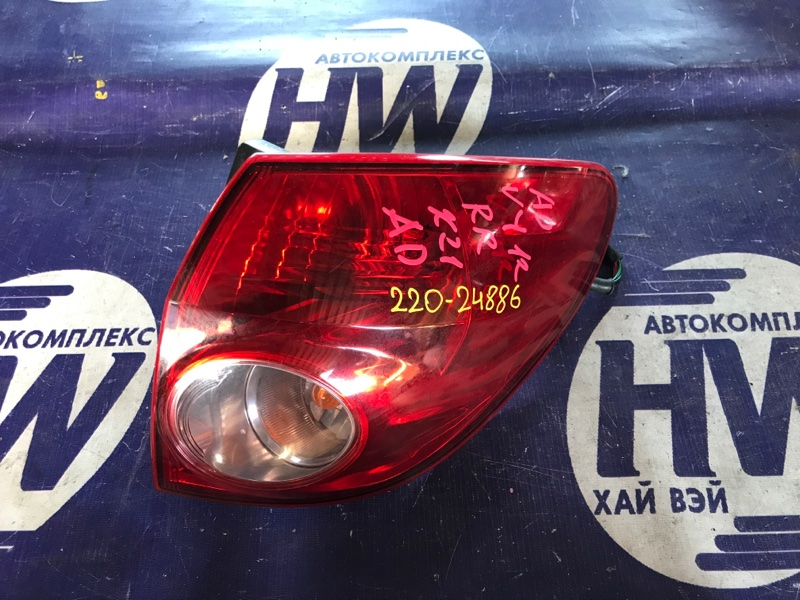Стоп Nissan Ad VY12 HR15 правый (б/у)