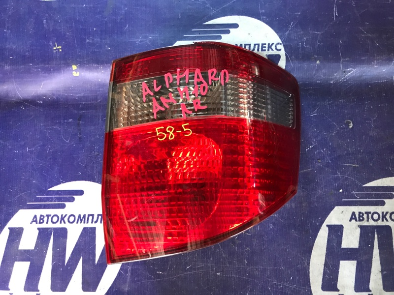 Стоп Toyota Alphard ANH10 2AZ правый (б/у)