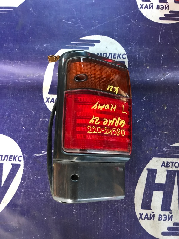 Стоп Nissan Homy ARME24 TD27 левый (б/у)