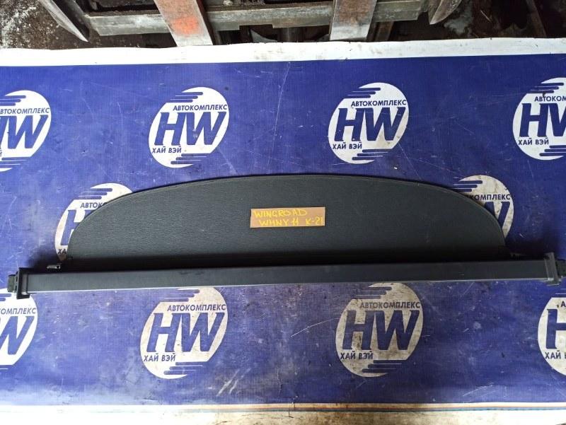 Шторка багажника Nissan Wingroad WHNY11 QG18 1999 (б/у)