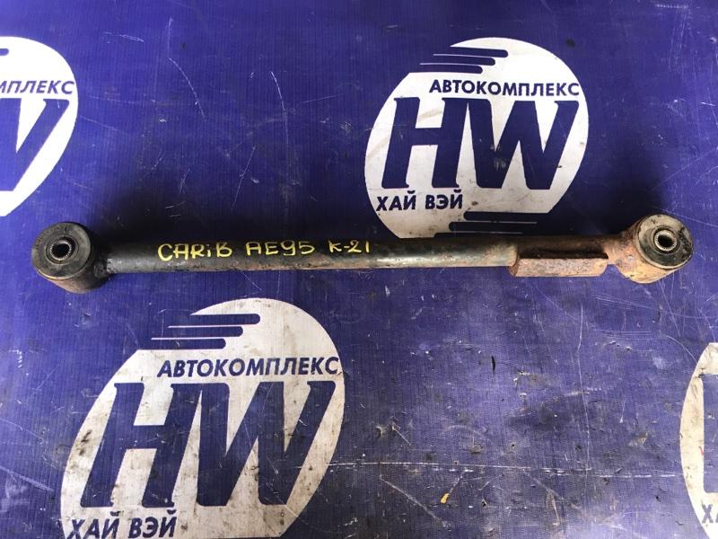 Рычаг Toyota Sprinter Carib AE95 4AFHE 1995 задний (б/у)