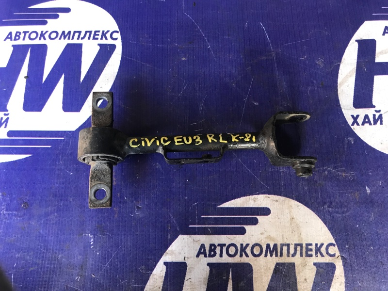 Рычаг Honda Civic EU3 D17A задний левый (б/у)