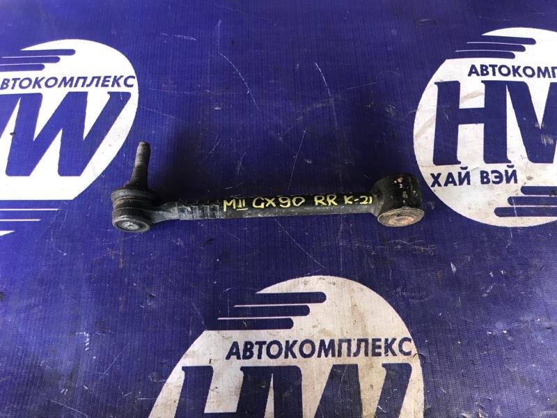Рычаг Toyota Mark Ii GX90 1G 1995 задний (б/у)