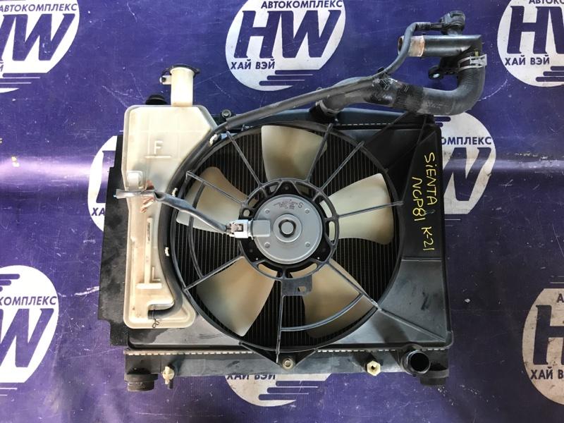 Радиатор Toyota Sienta NCP81 1NZ (б/у)