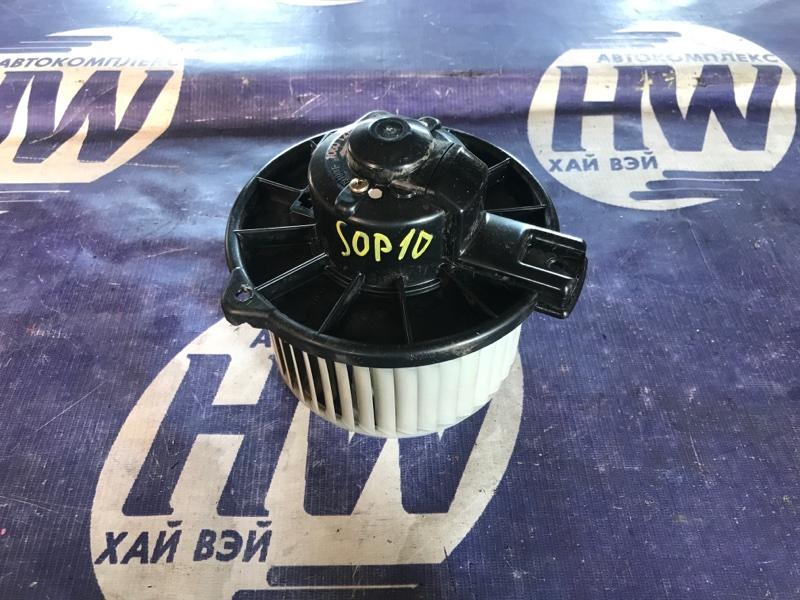 Мотор печки Toyota Vitz SCP10 1SZ (б/у)