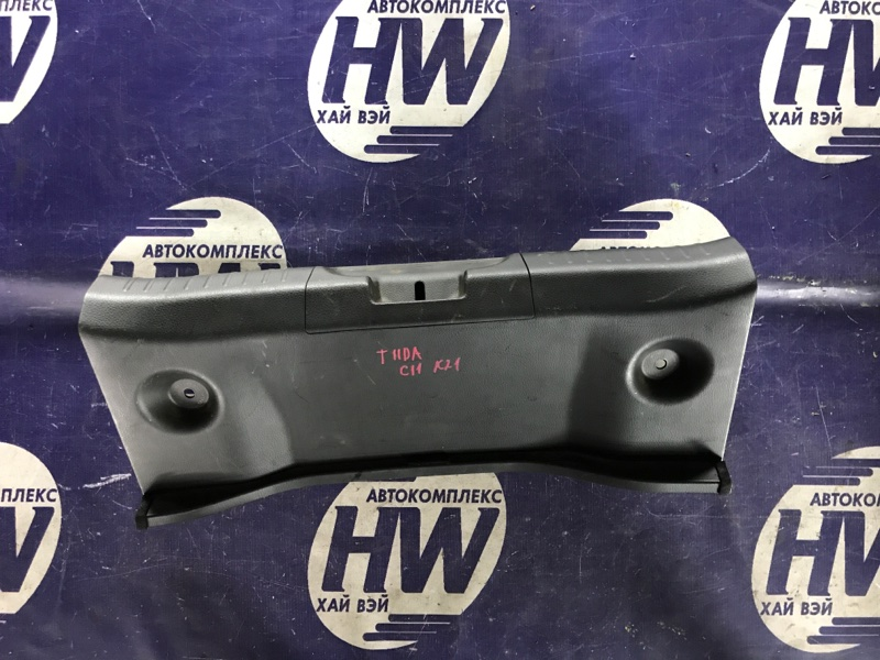 Накладка замка багажника Nissan Tiida C11 HR15 (б/у)