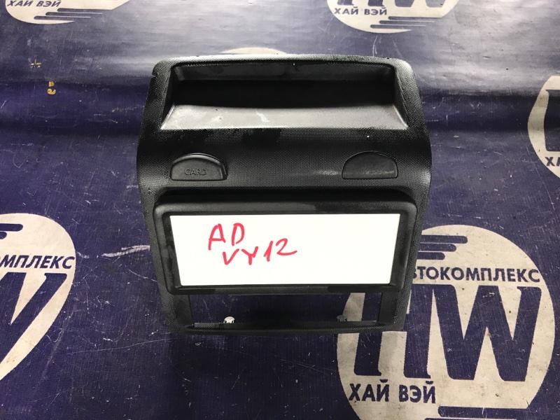 Консоль магнитофона Nissan Ad VY12 HR15 (б/у)