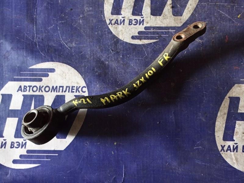 Рычаг Toyota Mark Ii JZX100 1JZGE 1999 передний правый нижний (б/у)