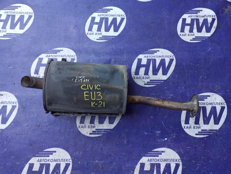 Глушитель Honda Civic EU3 D17A (б/у)