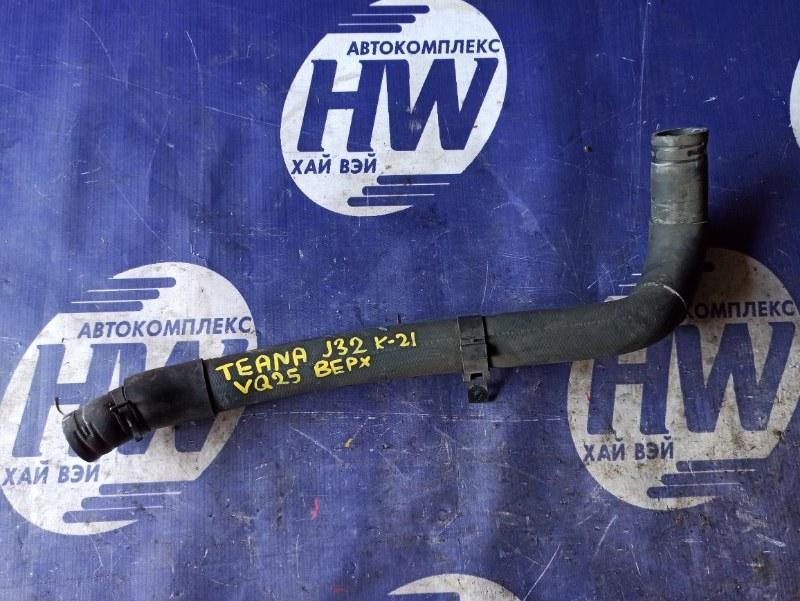 Патрубок радиатора Nissan Teana J32 VQ25 верхний (б/у)