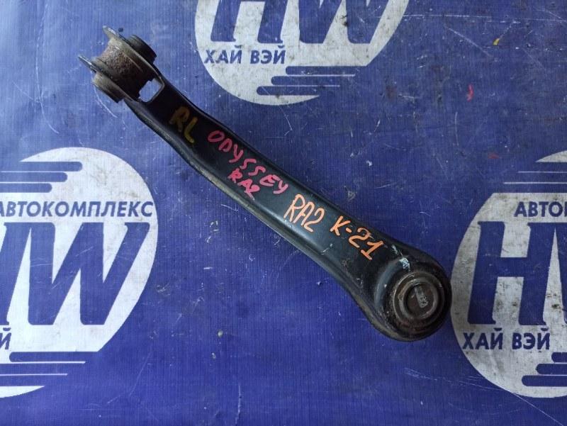 Рычаг Honda Odyssey RA2 F22B задний левый (б/у)
