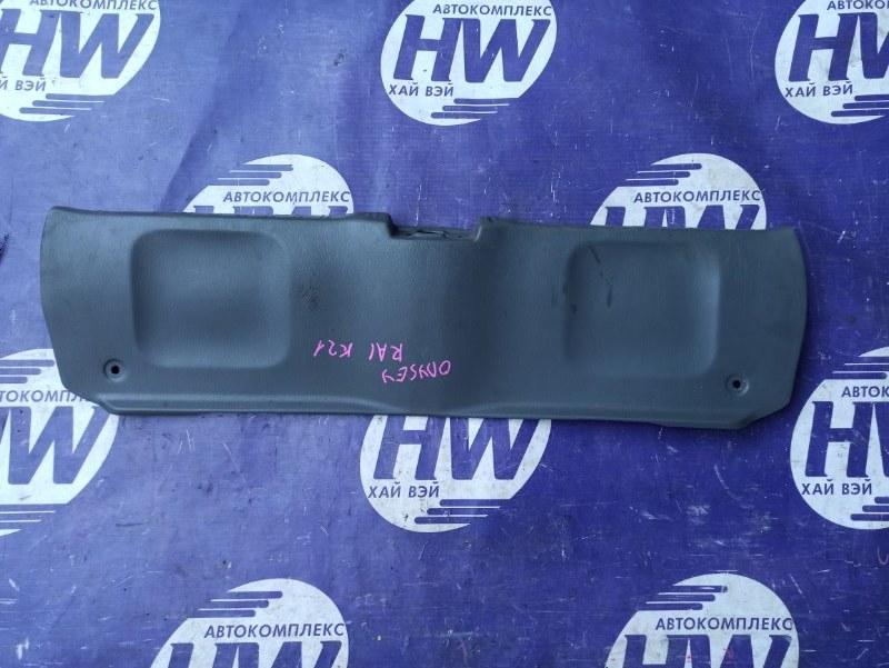 Накладка замка багажника Honda Odyssey RA1 F22B (б/у)