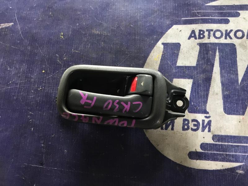 Ручка двери внутренняя Toyota Town Ace CR30 2CT передняя правая (б/у)